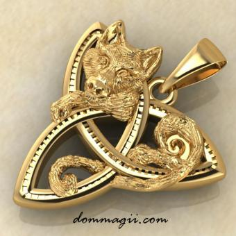 Трикселион с волком золото