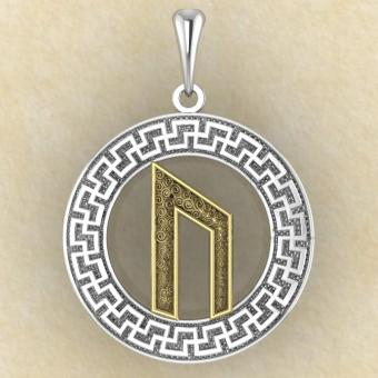 Руна «УРУЗ» в солярном обережном круге с золотом