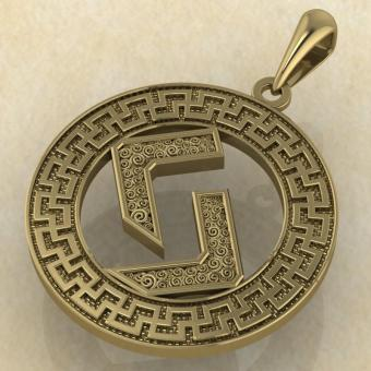 Руна «ЙЕРА» в солярном обережном круге золото