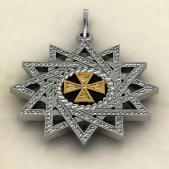 Звезда Эрцгаммы с золотом